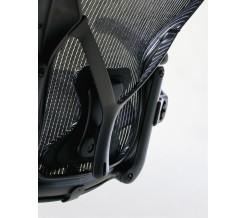 Herman Miller® Aeron® PostureFit Kit
